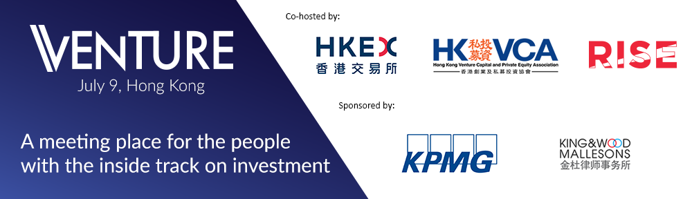 HKVCF | Hong Kong Venture Capital Forum